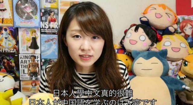 我们能看懂少部分日文,但日本人却为什么看不懂我们少部分中文?